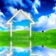 Новый дом воображения видение на зеленой меня — Стоковое фото