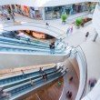 Modern shopping mall - Foto Stock