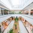 Foto Stock: Modern shopping mall