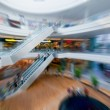 Shopping center — Stockfoto