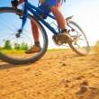Extreme cycling sport — Stock Photo