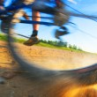 Stock Photo: Extreme cycling sport
