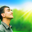 Young happy man — Stock Photo
