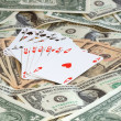 Poker for money — Stock Photo #1987355