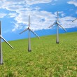 Stock Photo: Clean energy