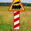Foto Stock: Train sign