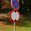 Stock Photo: Roundabout traffic sign