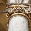 Classical Architectural Column — Stock Photo