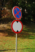 Roundabout traffic sign — Stock Photo