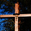 Stock Photo: Old cross