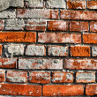 Old wall - Foto de Stock