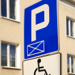 Royalty-Free Stock Photo: Handicap parking sign
