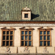 Bishop `s Palace in Kielce — Stock Photo #2349909