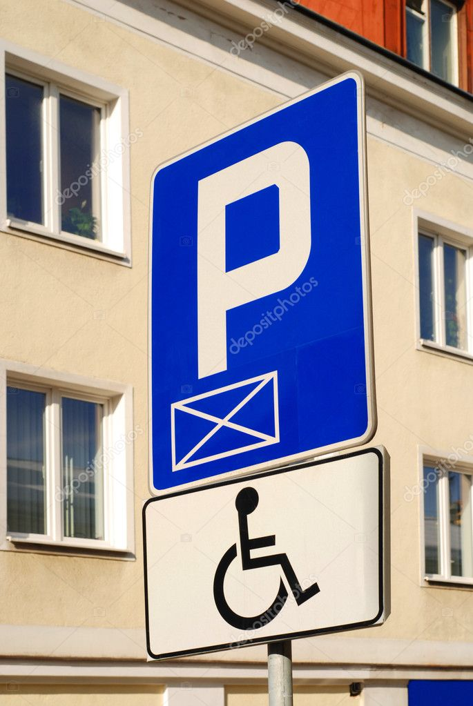 Sign for disabled parking spot that is only allowed with a special handicapped id — Stock Photo #2347599