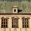 Bishop `s Palace in Kielce — Stock Photo #2350588