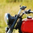 Stock Photo: Old motorbike