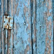 Vintage wooden planks background — 图库照片 #2622397