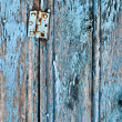 Stockfoto: Vintage wooden planks background