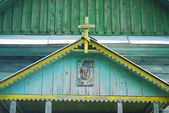 Ancienne chapelle — Photo