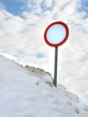 Roadsign — Stock Photo