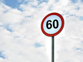 60 km/h speed limit area — Stock Photo