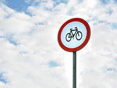 No bike — Stock Photo