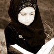 Young adorable Islamic girl — Stock Photo #1876048