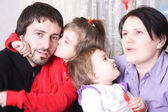 Mother and father with children — Stock Photo