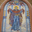 Fresco over church entrance — Stock Photo