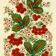 Traditional ukrainian pattern - Stock Photo