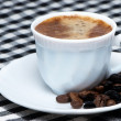 Stock Photo: Coffee cup close-up