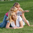 Mother with her children playing — Stock Photo