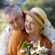 Royalty-Free Stock Photo: Senior couple smiling in the park