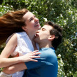 Young couple in the nature — Stock Photo #2330468