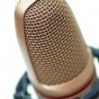 Modern microphone — Stock Photo