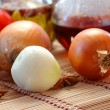 Onions and vegetables — Stock Photo