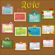 Royalty-Free Stock Vector Image: Colorful Calendar for 2010
