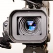 Stock Photo: Camcorder