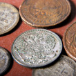 ������, ������: Old russian coins