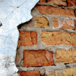 Cracked wall — Stock Photo