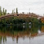 Foot-bridge — Stock Photo #2266835