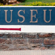 Museum signboard — Stock Photo