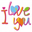 Royalty-Free Stock Imagen vectorial: I love you.