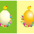 Two backgrounds for Easter — Stock Vector #2016805