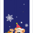 Vector de stock : Bear in christmas sock