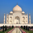 Taj Mahal — Stock Photo #1864112
