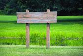 Holz schild — Stockfoto