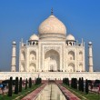 Royalty-Free Stock Photo: Taj Mahal