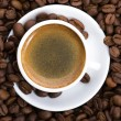 Fresh coffee - Foto Stock
