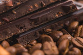 Aroma coffe. ingredients. coffe beens, chocolate — Stock Photo